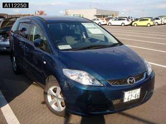 2005 Mazda Premacy Photos
