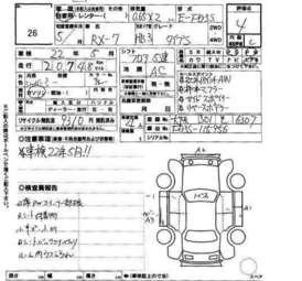 Mazda Rx 8 Rotary Engine Problems