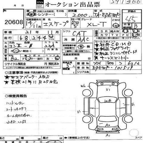 Sony Dvd Wiring Diagram moreover F150 Stereo Wiring Diagram as well Mitsubishi 2 4 Engine Wiring Diagram together with Double Din Dvd Car Stereo besides  on wiring diagram for a pioneer deh p4900ib