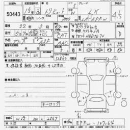 Mazda_tribute_a1250085778b2951634_p on 2003 Ford Escape Cd Player