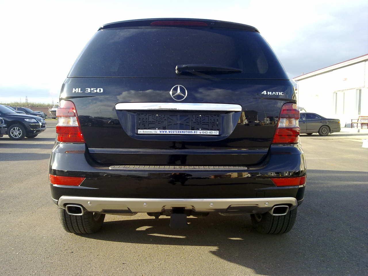 2008 mercedes benz ml class for sale 3500cc gasoline for Mercedes benz ml 2008 for sale