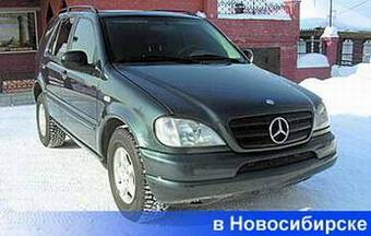 How do you turn off the check engine light on a 1999 html for 2003 mercedes benz ml320 problems