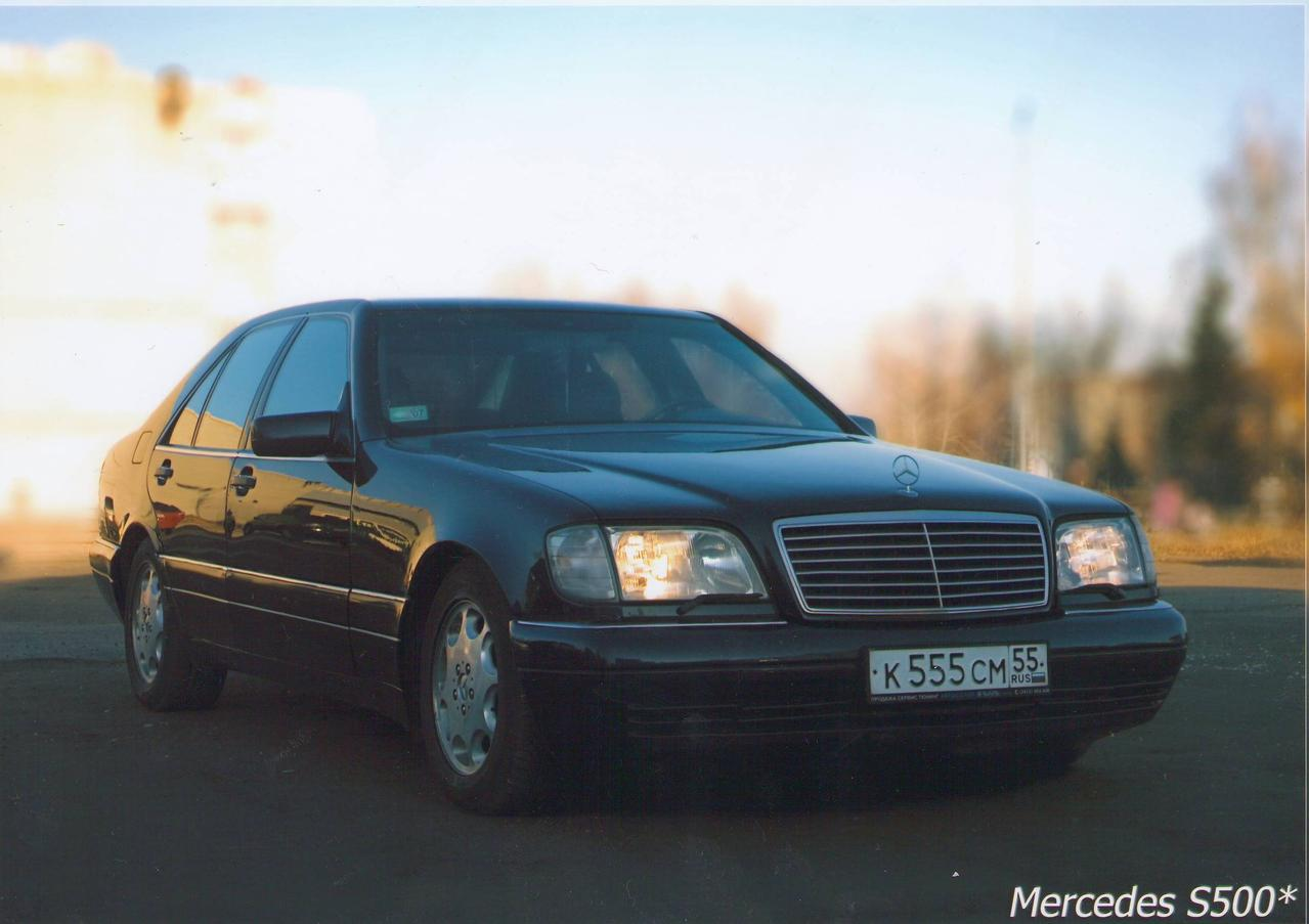 1994 mercedes benz s class pictures gasoline fr or rr for 1994 mercedes benz s class