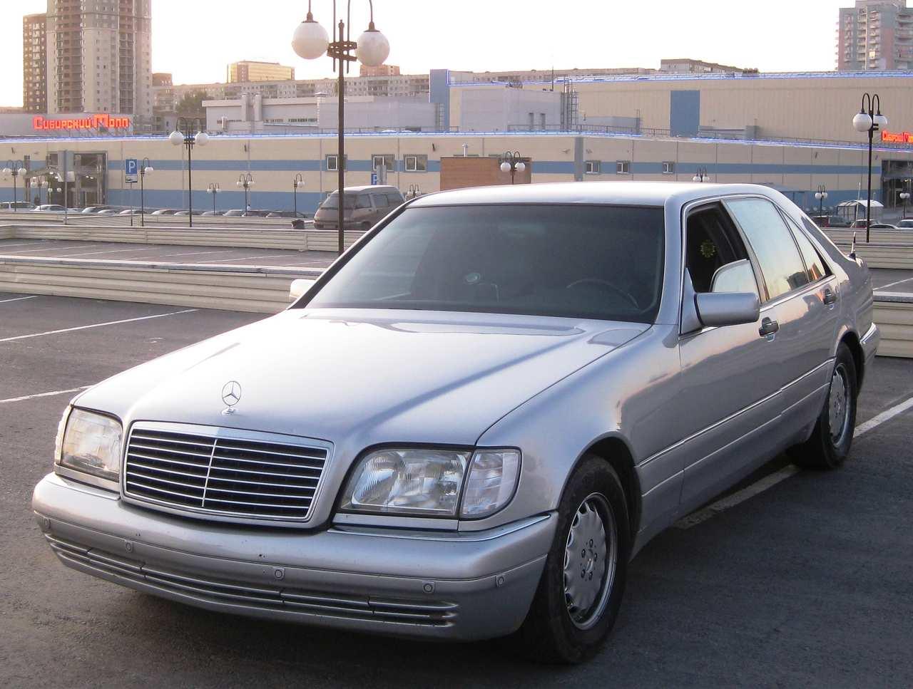1995 mercedes benz s class pics 3 2 gasoline fr or rr for 1995 mercedes benz s class