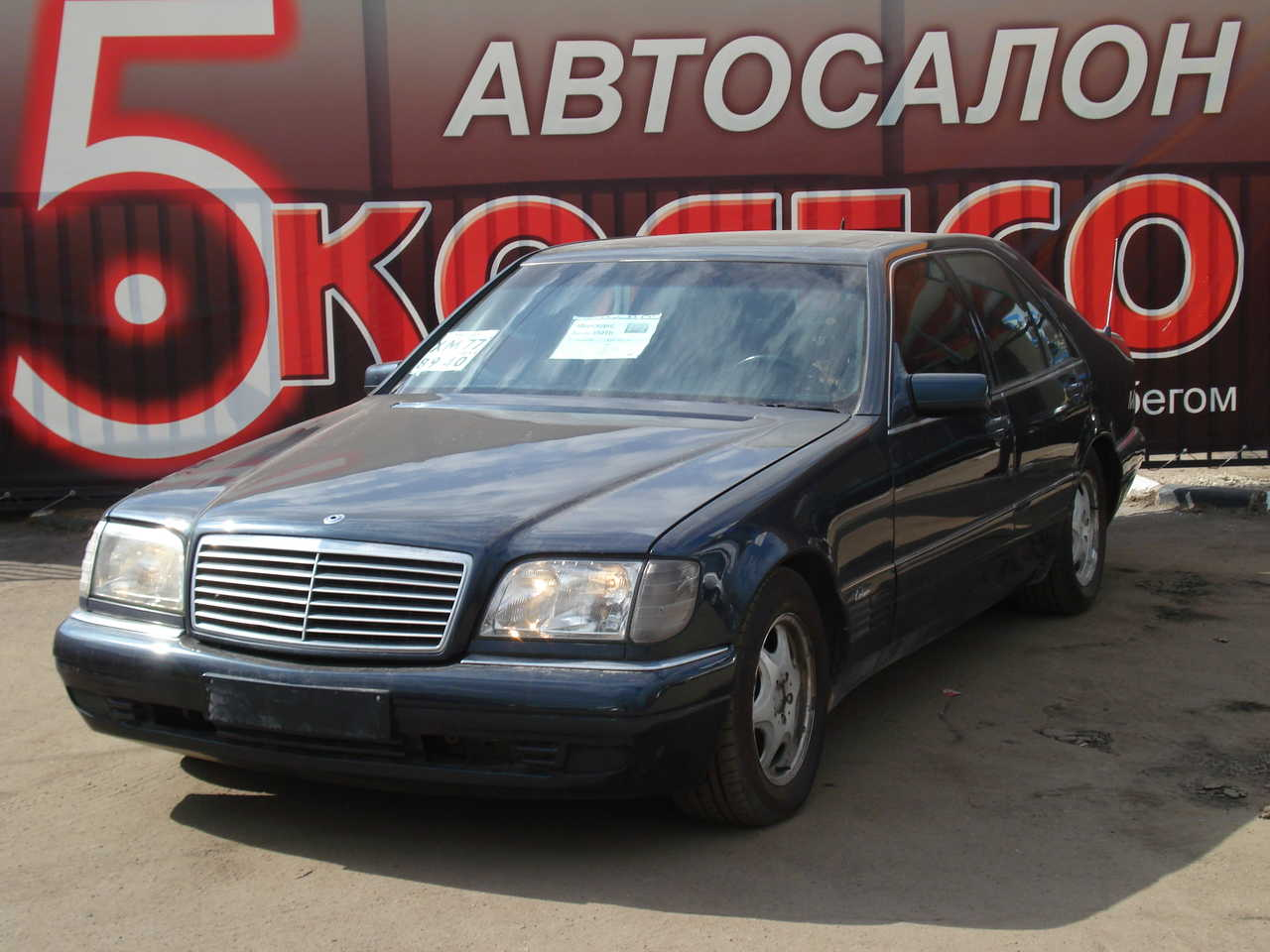 1996 mercedes benz s class photos 3 5 diesel fr or rr for 1996 mercedes benz s500