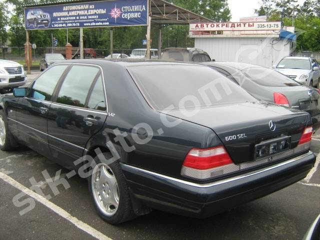 1996 mercedes benz s class pictures 5000cc gasoline fr for 1996 mercedes benz s500