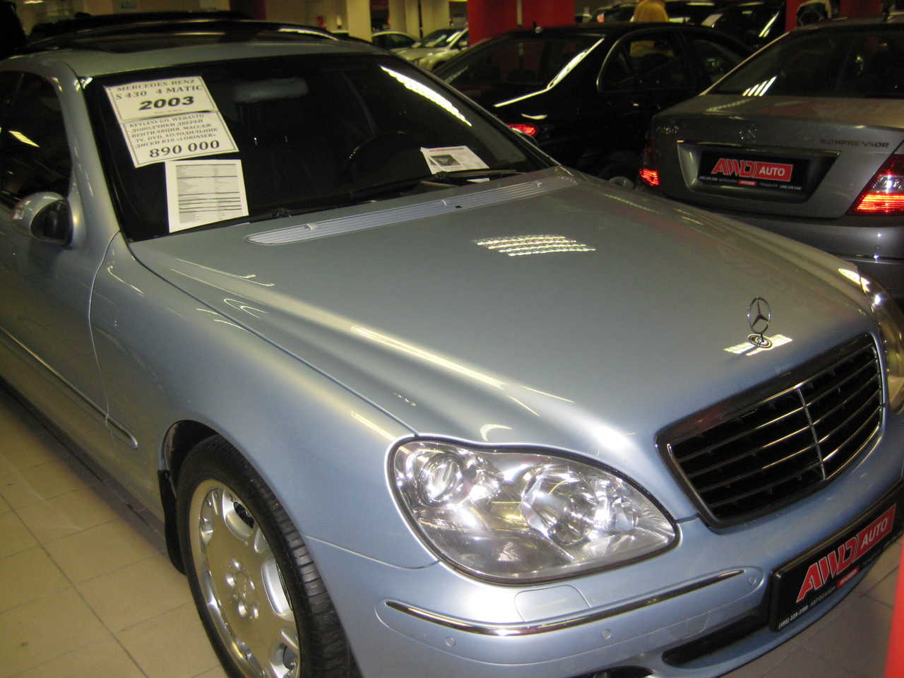 2003 mercedes benz s class pictures for sale for 2003 mercedes benz s500 for sale