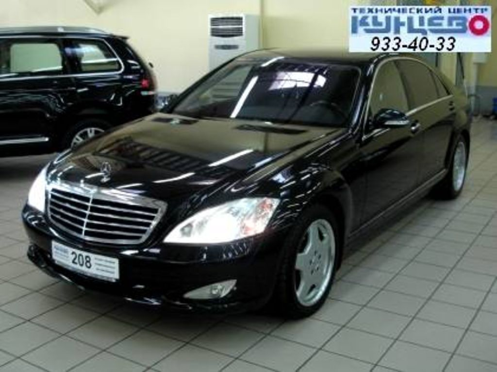 Used 2005 mercedes benz s class images for Used 2005 mercedes benz