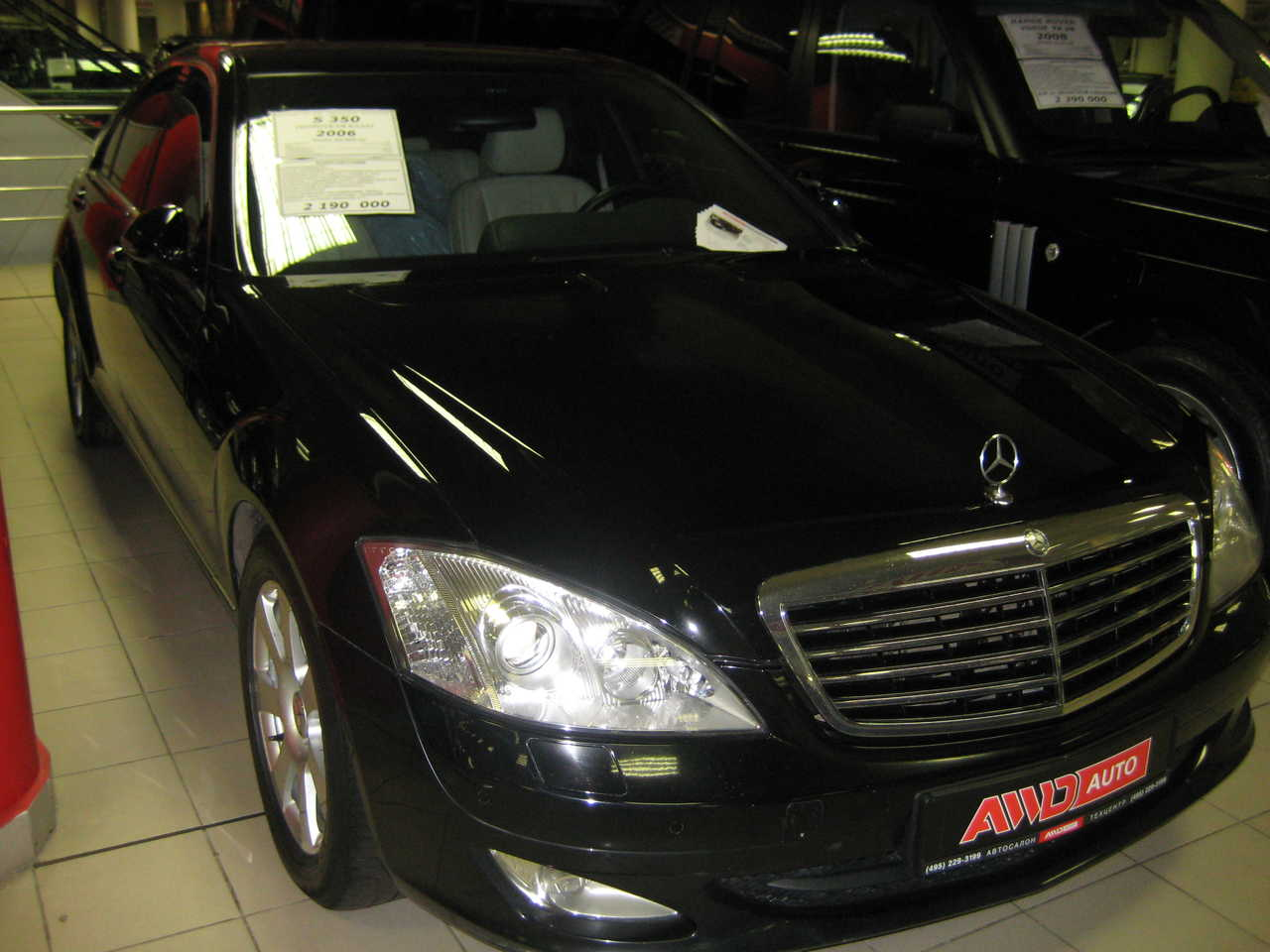 2006 mercedes benz s class pictures 3498cc automatic. Black Bedroom Furniture Sets. Home Design Ideas