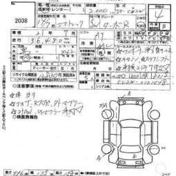turbo mitsubishi motors vespa turbo wiring diagram