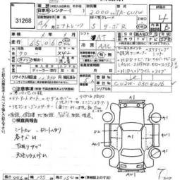 Mitsubishi Endeavor Wiring Diagram likewise Engine Temperature Gauge Overheating in addition 2001 Mitsubishi Diamante Wiring Diagram additionally 2000 Mitsubishi Diamante Engine Diagram furthermore  on mitsubishi airtrek wiring diagram