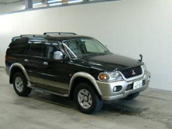 1999 mitsubishi challenger