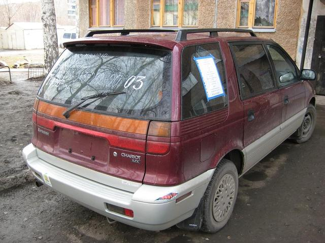 1995 Mitsubishi Chariot Pictures 2 0l Diesel Automatic