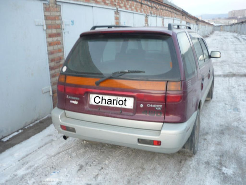 1996 Mitsubishi Chariot Pictures