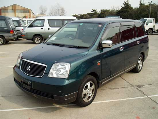 2000 Mitsubishi DION Pictures