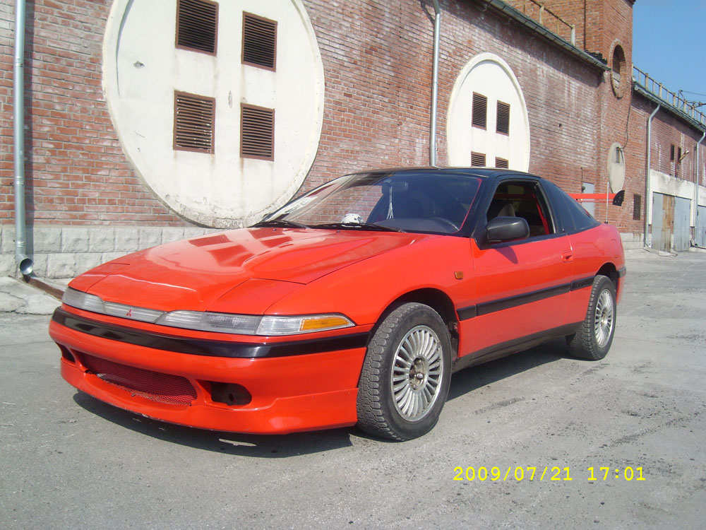 1993 mitsubishi eclipse pictures 20l gasoline ff automatic for 1993 mitsubishi eclipse pictures publicscrutiny Choice Image