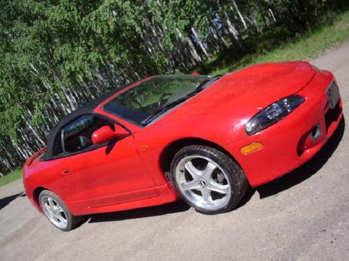 1999 mitsubishi eclipse spyder photos 2 0 gasoline ff. Black Bedroom Furniture Sets. Home Design Ideas