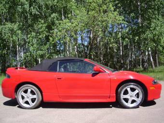 1999 Mitsubishi Eclipse Spyder For Sale