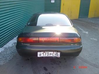 1993 Mitsubishi Emeraude Pictures
