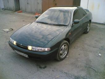 1994 Mitsubishi Emeraude Pics