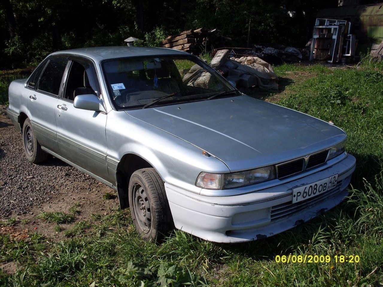 1990 mitsubishi eterna sava pictures 1755cc gasoline for Mitsubishi motors normal il