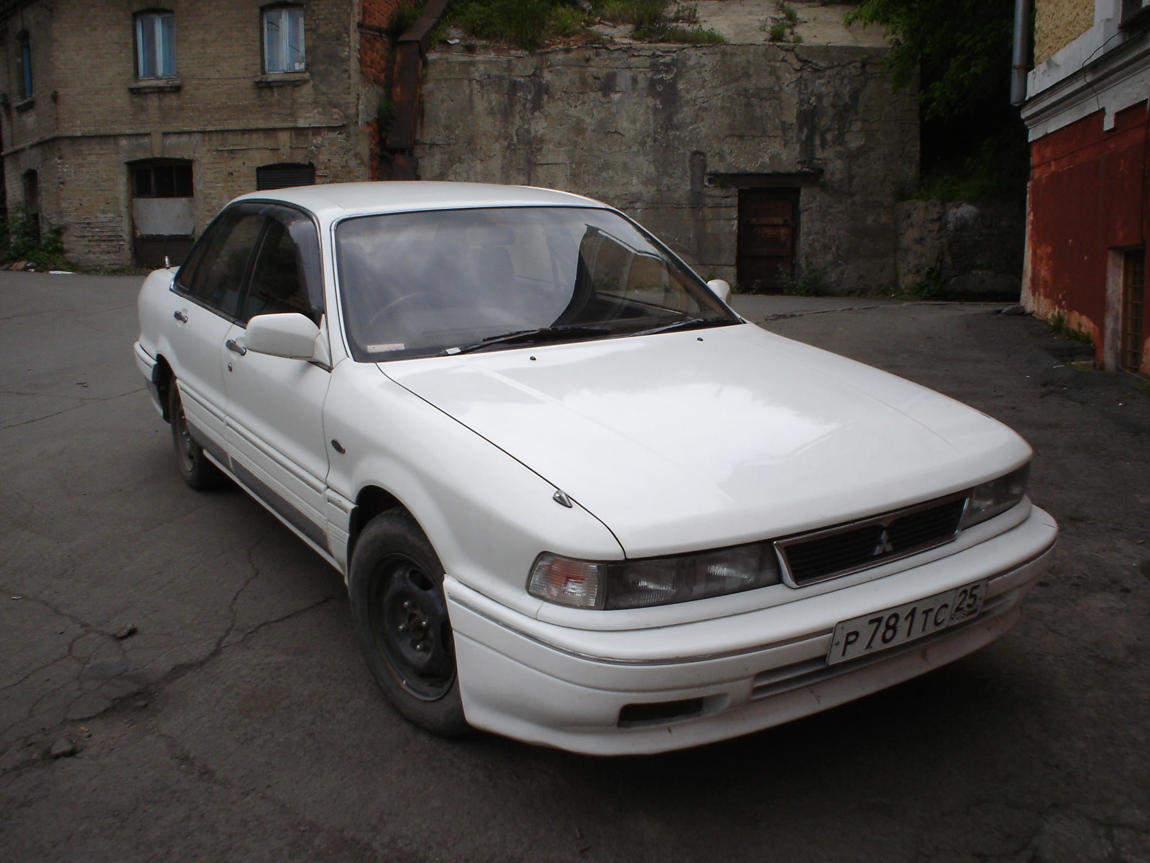 1991 mitsubishi eterna sava pictures 1755cc gasoline for Mitsubishi motors normal il