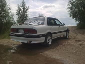 1989 mitsubishi galant for sale 1 8 gasoline ff manual for Mitsubishi motors normal il