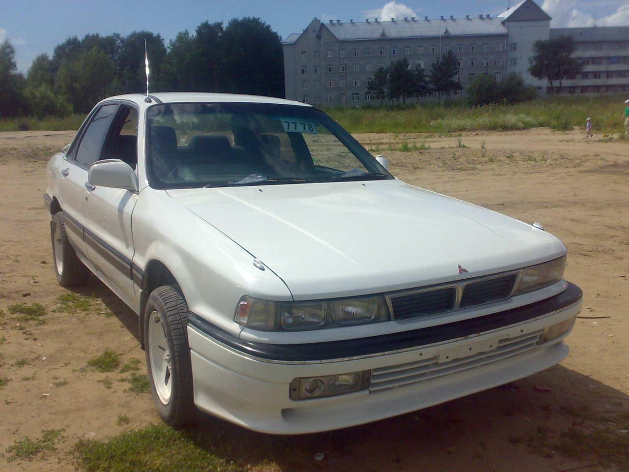 Photo #1 - Enlarge photo 1280x960 1989 Mitsubishi Galant Photos