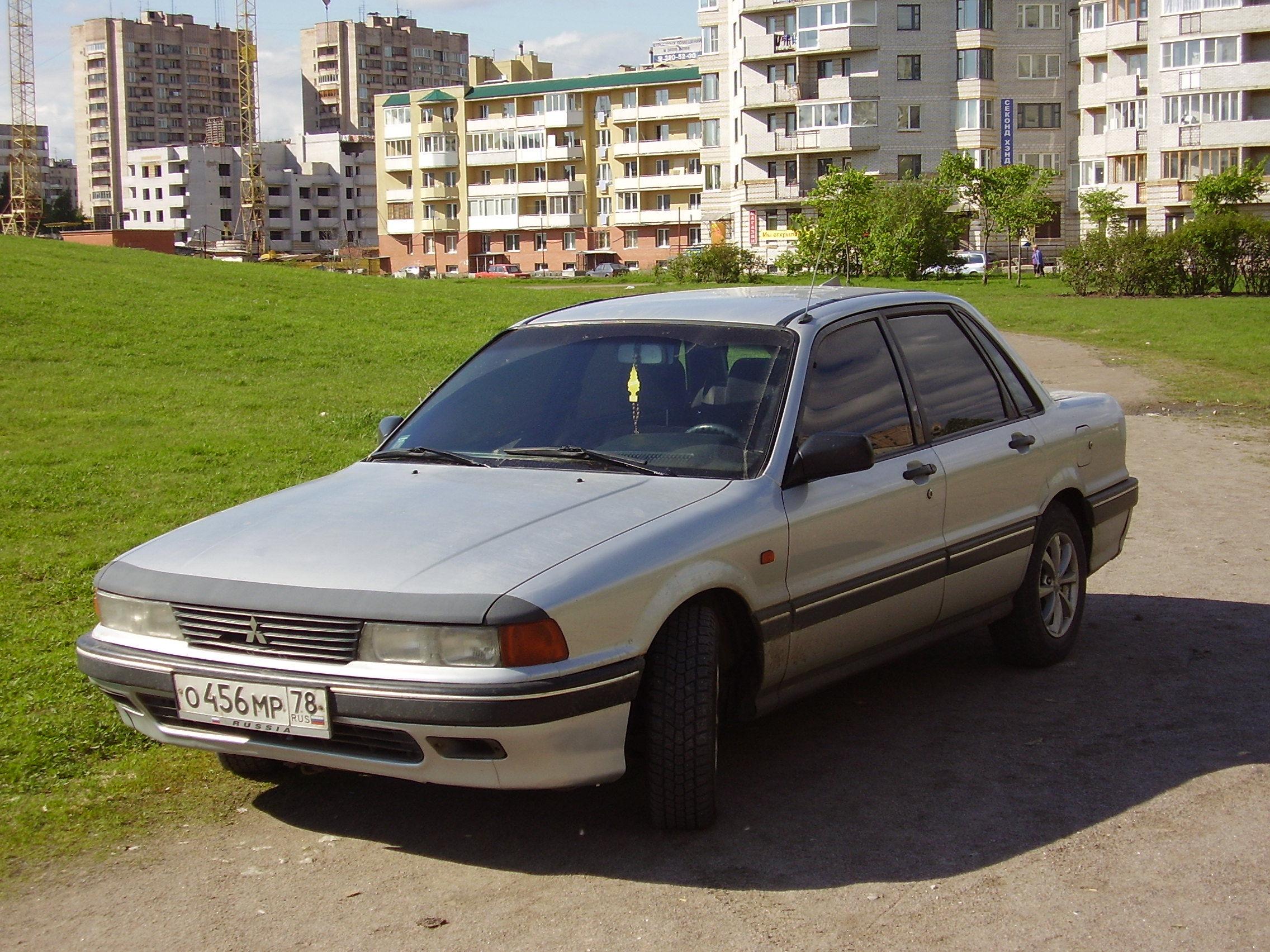 Mitsubishi Galant Used Cars Sale