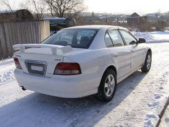 2002 mitsubishi galant for sale 2 0 gasoline ff. Black Bedroom Furniture Sets. Home Design Ideas