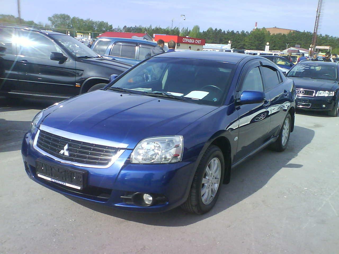Used 2008 Mitsubishi Galant Photos, 2400cc., Gasoline, FF, Automatic For Sale