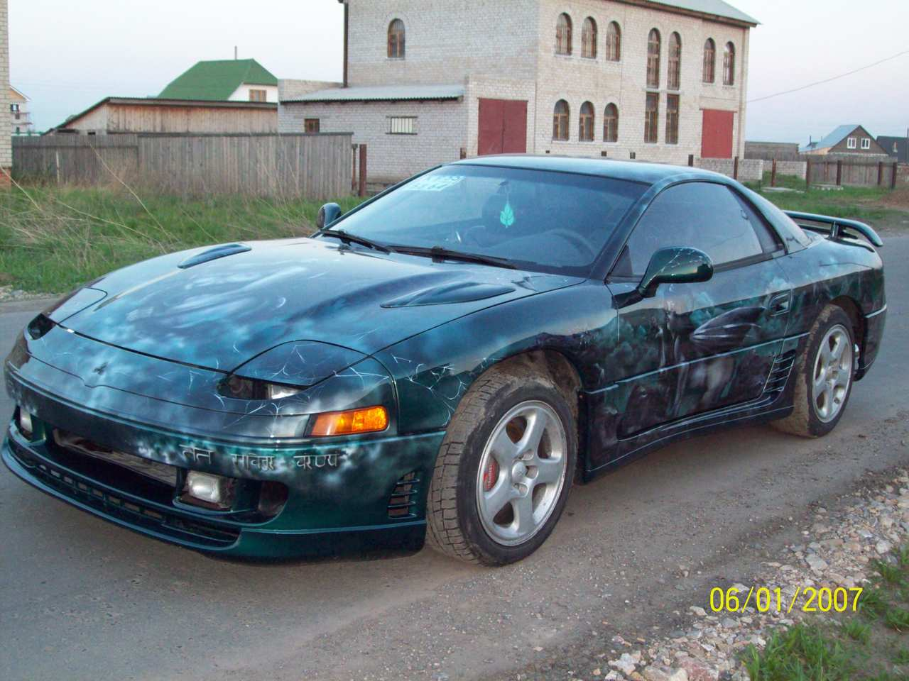 1992 Mitsubishi GTO Wallpapers, 3.0l., Gasoline, Manual For Sale