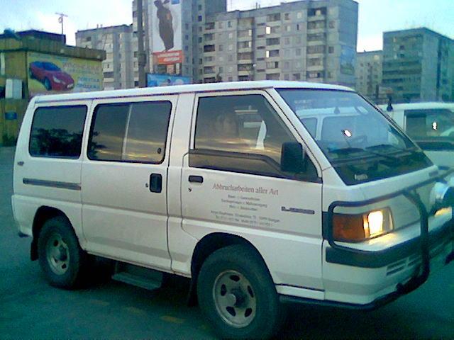 1989 mitsubishi l300 pictures 2400cc gasoline manual for sale rh cars directory net Mitsubishi L300 Versa Van 2016 Mitsubishi L300 Van
