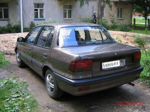 The Mitsubishi Lancer Is A Family Car Built By Mitsubishi