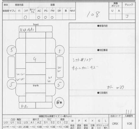 Free Plymouth Wiring Diagrams as well Dodge 1500 Motors Sale together with Dodge Colt Turbo moreover Mitsubishi Carisma Did together with  on mitsubishi cedia wiring diagram