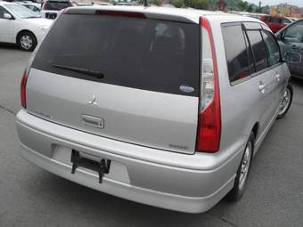 2002 Mitsubishi Lancer Cedia Wagon For Sale