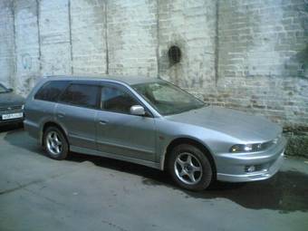 1989 mitsubishi legnum for sale for sale for Mitsubishi motors normal il