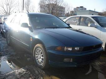 1998 mitsubishi legnum pictures 1800cc gasoline manual for Mitsubishi motors normal il