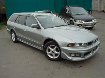 1999 mitsubishi legnum for sale 1 8 gasoline ff for Mitsubishi motors normal il