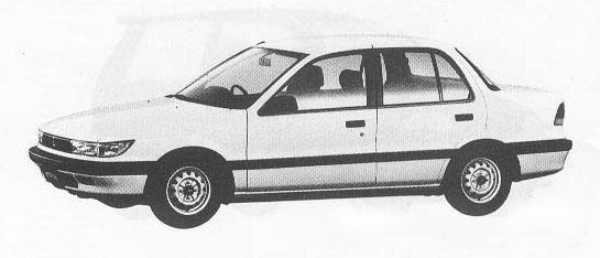1989 mitsubishi mirage pictures 1800cc diesel ff manual for sale rh cars directory net 1992 Mitsubishi Mirage 1986 Mitsubishi Mirage