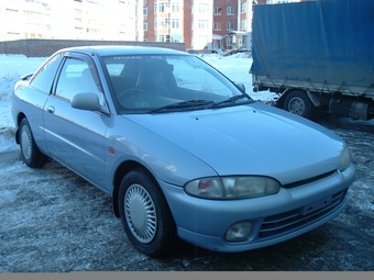 Used 1995 Mitsubishi Mirage Wallpapers For Sale
