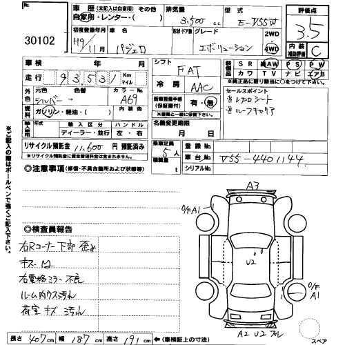 RepairGuideContent furthermore Spark Plug Tube Gasket moreover Mitsubishi Montero 1998 Mitsubishi Montero Valve Gasket likewise Mitsubishi pajero a1250421650b2958456 3 p furthermore RepairGuideContent. on mitsubishi montero head gaskets