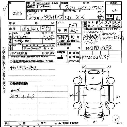 Pajero Wiring Diagram - cancigs.com on massey harris wiring diagrams, alfa romeo wiring diagrams, austin healey wiring diagrams, triumph wiring diagrams, gravely wiring diagrams, hatz diesel wiring diagrams, ge wiring diagrams, klipsch wiring diagrams, westinghouse wiring diagrams, honda wiring diagrams, vw wiring diagrams, plymouth wiring diagrams, mini cooper wiring diagrams, crestron wiring diagrams, lg wiring diagrams, lincoln wiring diagrams, mahindra wiring diagrams, studebaker wiring diagrams, international wiring diagrams, delorean wiring diagrams,