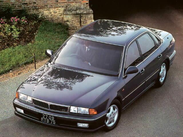 1996 Mitsubishi Sigma Pictures, 3000cc., Gasoline, FF, Automatic