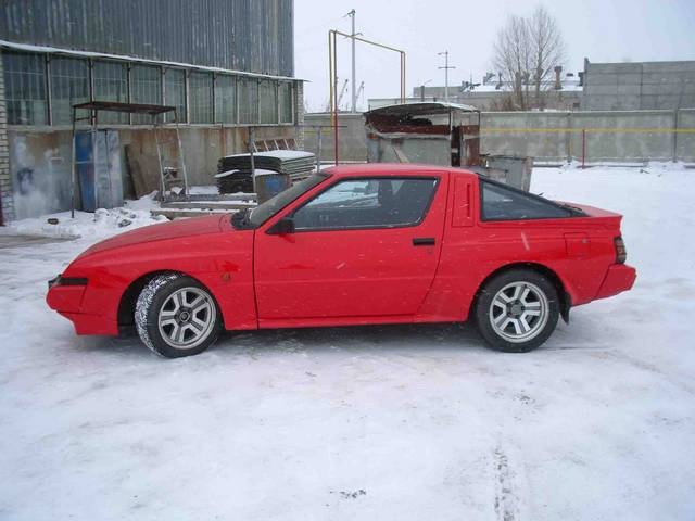 1989 mitsubishi starion pictures for sale