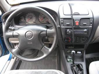 2001 Nissan Almera For Sale 1500cc Ff Manual For Sale