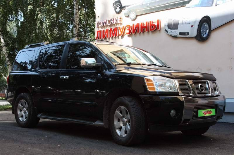 2004 nissan armada pictures gasoline automatic. Black Bedroom Furniture Sets. Home Design Ideas