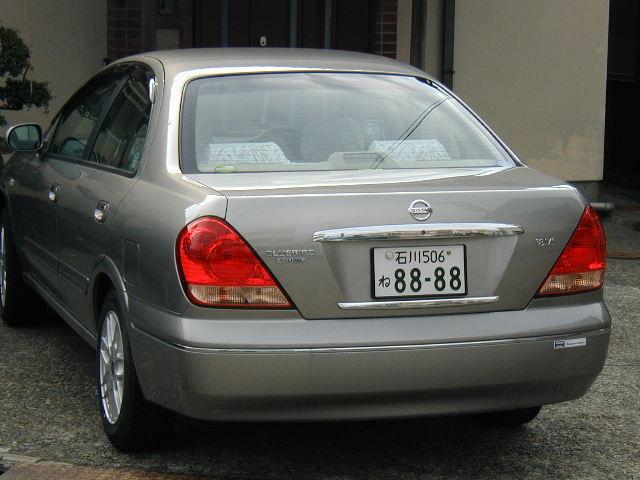 2006 Dodge DakotaHigh Idle Revs Dies While Driving