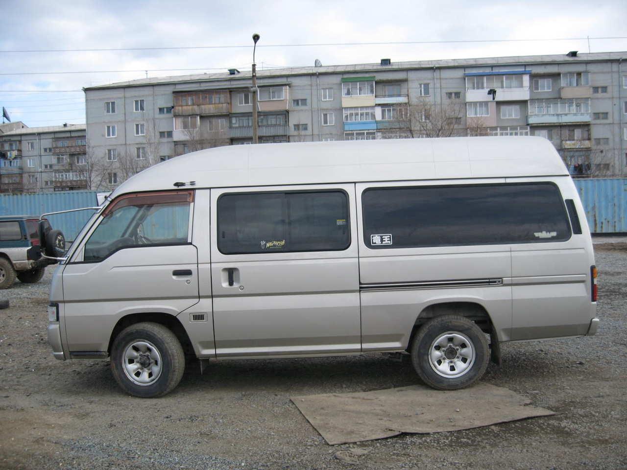 Nissan Cargo Van Used