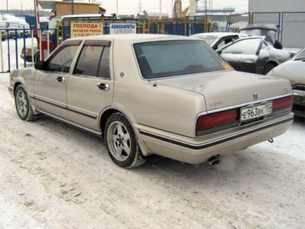 Used 1992 Nissan Cedric Wagon Images